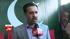 Mustafa Kamal greetings to BOL news on 1st anniversary