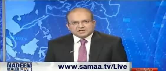 Nadeem Malik's analysis on Court's proceedings today