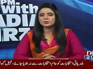 Nadia Mirza to TV Analysts - Think of Imran Khan's past before doing Reham's Character Assassination