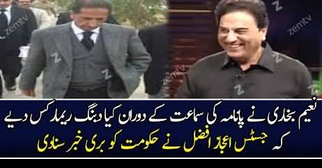 Naeem Bukhari Excellent Remarks In Today's Panama Hearing