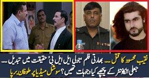 Naqib Mehsud Mur-der & Jolly LLB Movie Scene