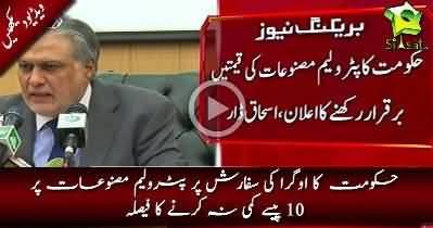 Nawaz Govt leaves petroleum prices unchanged for October month