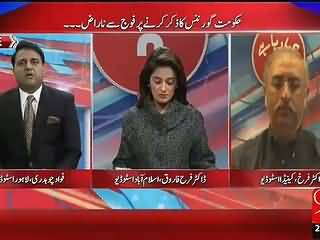 Nawaz Sharif Gave A Daring Speech Today-Fawad Chaudhry