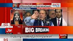 Nawaz Sharif has no way out to hide his corruption - Aisay Nahi Chalay Ga