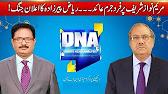 Nawaz Sharif in trouble - 19 October 2017