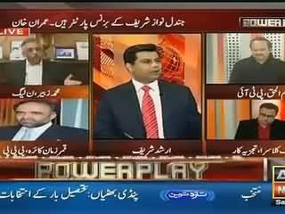 Nawaz Sharif Jindal Ke Ilzam Per Kyun Chup Hai