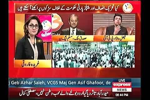 Nawaz Sharif ka naam Jamhuriyat nhi hai, Qattari shehzady ko tou aap ny mulk ka baap bana diya hai:- Faisal Wada