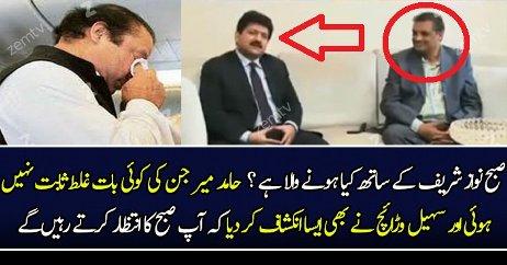 Nawaz Sharif Ke Saath Kia Hone Wala Hai…? Hamid Mir & Sohail Warraich Response