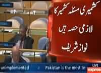 Nawaz sharif ke speech ke dauran indian officer ko neend arahe hai
