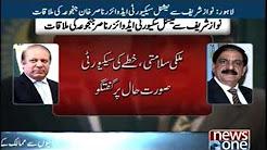 Nawaz Sharif meets National Security Adviser Nasir Janjua