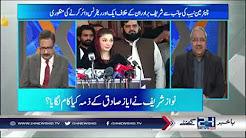 Nawaz Sharif ne apni beti ko election cell ka incharge laga dya