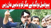 Nawaz Sharif's GT road rally is against the Army and Judiciary - Sheikh Rashid