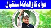 Nawaz Sharif's 'Homecoming' rally - Journey begins with huge Caravan