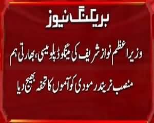 Nawaz Sharif Sends Mangoes To Soniya Gandhi And Parnab Mukherjee