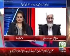 Nawaz Sharif Should Not Continue As PM Until Panama Case Is Prejudice- Siraj ul Haq