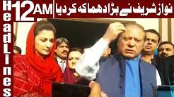 Nawaz Sharif slates 'Dual Standard' of Justice - Headlines 12 AM