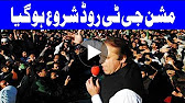Nawaz Sharif will leave for Lahore today - Headlines - 10:00 AM - 9 Aug 2017