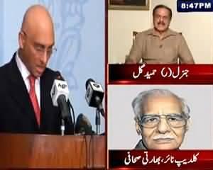 Nayyar Sahab Ko Iss Akhri Umar Main Such Bolna Chahye Ke Humnay Kabhi Inkaar Kia Dosti Se!! Hameed Gul