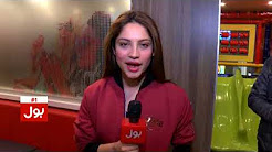 Neelam Muneer greetings to BOL news on 1st anniversary