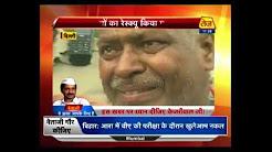 Netaji Ye Khabrein Aapke Liye: Bihar Congress On Verge Of Split
