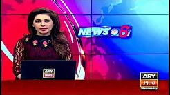 News @ 6 20th December 2017 - HD