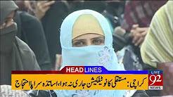 News Headlines 06:00 PM - 28 December 2017 - on 92