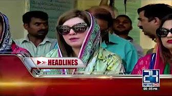 News Headlines - 09:00 PM - 3 September 2017 - 24 News HD