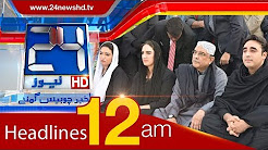 News Headlines - 12:00 AM - 28 December 2017 - on 24