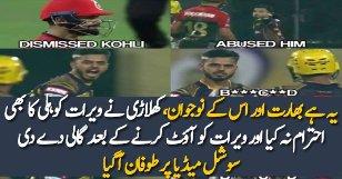 Nitish Rana Abu-ses Virat Kohli Video Going Viral