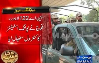 Pak Army Takes Control of NA-122 Polling Stations