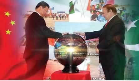Pak Cheen Tijarti Hajam 20 Arab Dollar Tak Laane Per Itifaq - Great News