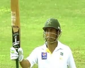 Pakistan Cricket Team k liye bnni hui Zabardast Video, Ap b Daikhen