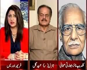 Pakistan India Se Dosti Nahi Karna Chahta.. Kuldeep Nair