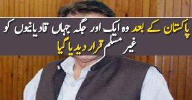 Pakistan Kay Baad Ek Aur Jaga Jahan Qadyani Ghair Muslim Qarar