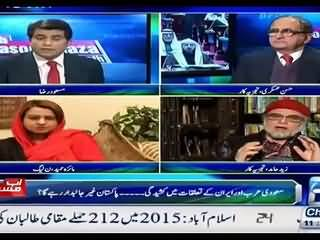 Pakistan ki maujuda hakumat ke ab talukaat Saudi Arabia se achay nahi hain - Zaid Hamid explains why