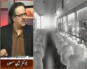 Pakistan MeiN jo Be Waqaiyat Horahe Hain Woh Sab Planed Hai..Dr Shahid Masood