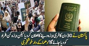Pakistan Ne 30 Din Ka Free Visa Dene Ka Elaan Kar Dia