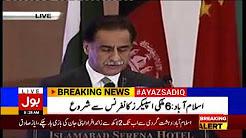 Pakistan scarifies to end terrorism says Ayaz Sadiq
