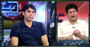 Pakistan would not even qualify for quarter-finals without Misbah- Mohsin Khan