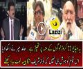 Pakistani Awam still unware about Panama Leaks