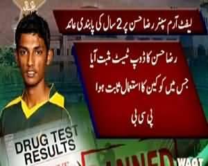 Pakistani Cricketer Raza Hassan Banned For Using Cocane