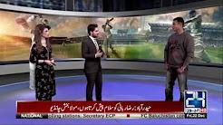 Pakistani Khiladiyon ko chona lag gaya