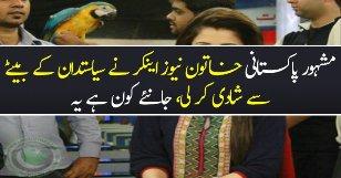 Pakistani News Caster Ne Siasatdaan Ke Bete Se Shadi Karli..