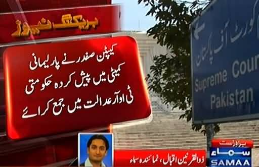 Panama Case - Captain Safdar submitts Government TORs in Supreme Court