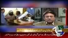 Pervez Musharaf Solid Stance On Kashmir-Anchor Left Speechless