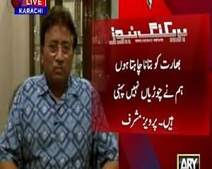 Pervez Musharraf Mouth Breaking Reply to Indian Minister's Threat