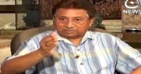 Pervez Musharraf Ne Kab Aur Kyun Bheek Mangi - Watch Now (HD Quality)