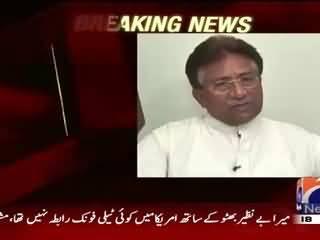 Pervez Musharraf Reponse On Mark Seigel Allegation Over Benazir Murder