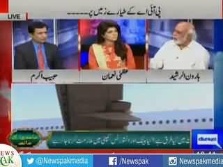 PIA Kay Masail Ka Hal Kia Hai? Haroon Rasheed Bashes Political Leaders