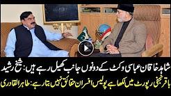 PM Abbasi playing both sides of the field: Tahir-ul-Qadri